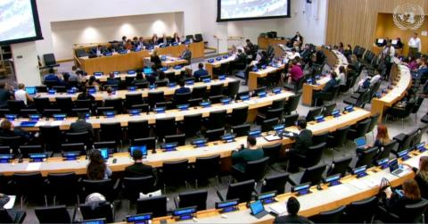general view of the meeting room at UN