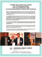 Vassiliko Cement Works awarded the 1st International Award at the International Global Cemfuels 2018 Conference